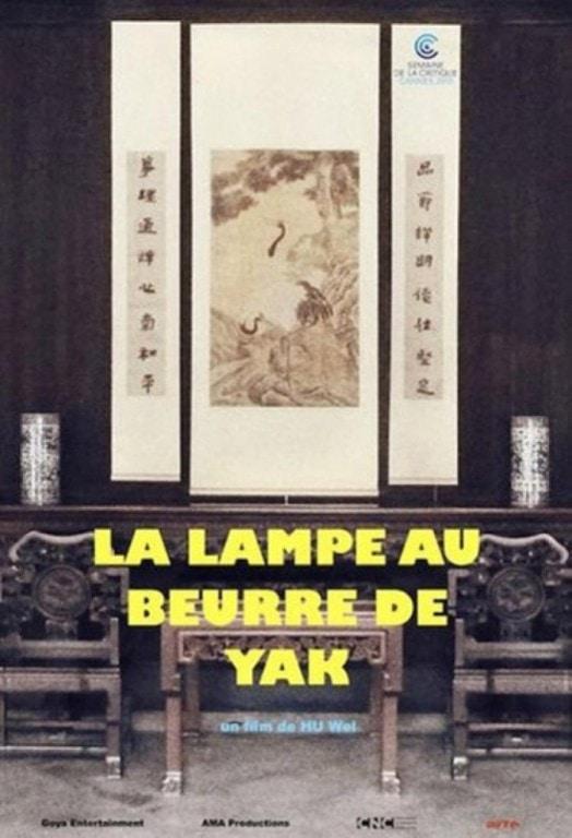 Butter Lamp (La lampe au beurre de yak) 2013